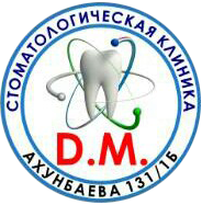 Dentamirlogo